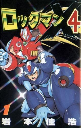 Rockman X4 Manga   Anime-Planet