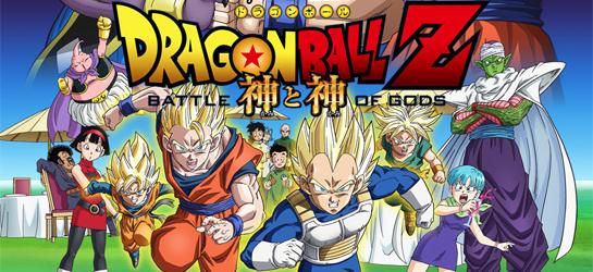 مبيعات الAnimation Blu-ray في اليابان, من 30 ستمبر الى 6 اكتوبر.