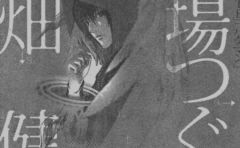 Platinum End مانجا جديدة من صانعي Death Note و Bakuman