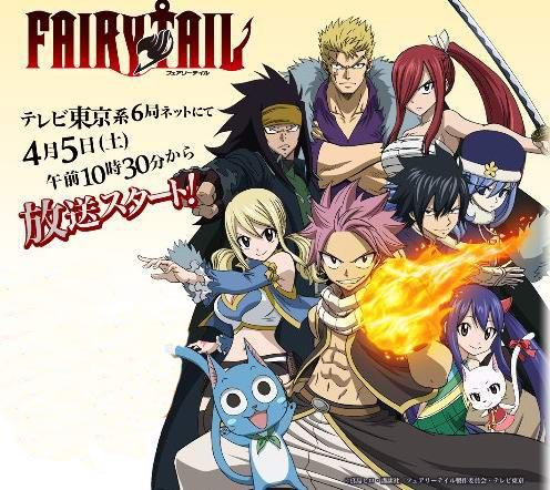 عرض دعائي للانمي Fairy Tail الموسم الجديد