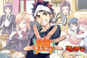 Food Wars Shokugeki no Souma