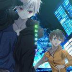 anime herfst 2016 Trickster