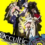 anime herfst 2016 occultic nine