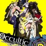 anime herfst 2016 occultic nine