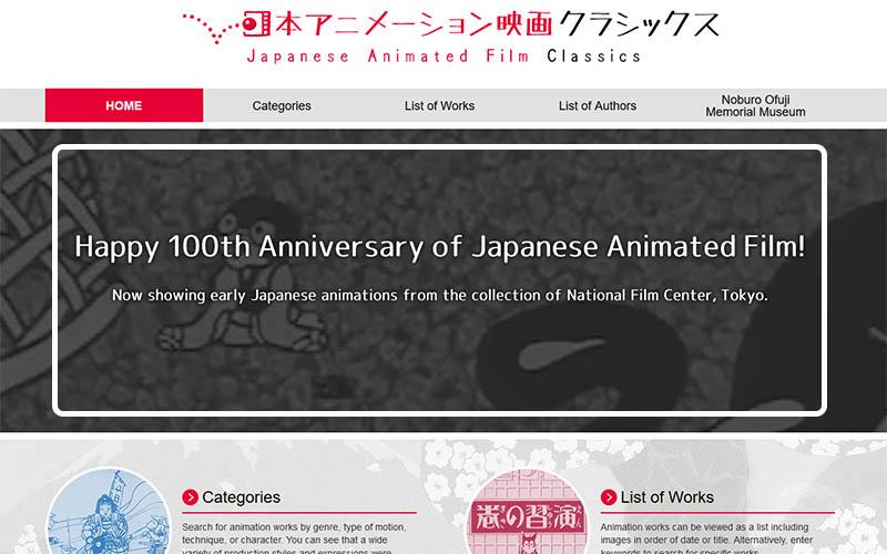 Japanse animatieklassiekers tot het einde van de Tweede Wereldoorlog