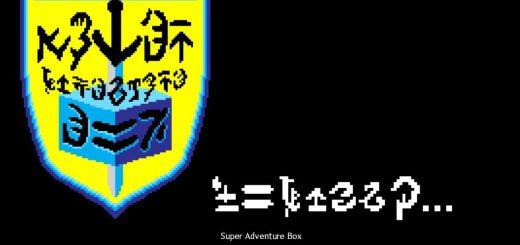 Super Adventure Box