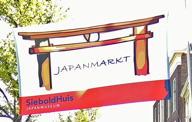 Japan Markt 2017 Leiden