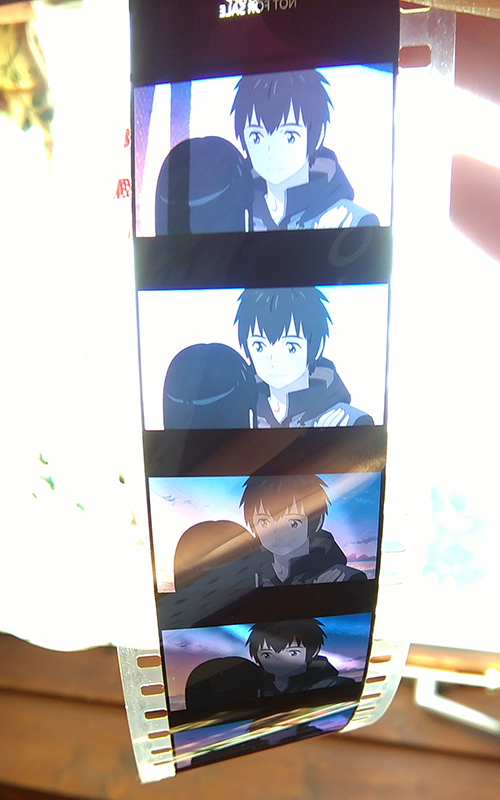 Your Name bookmark