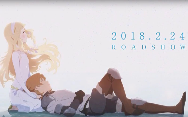 Mari Okada debuutfilm Maquia When the Promised Flower Blooms