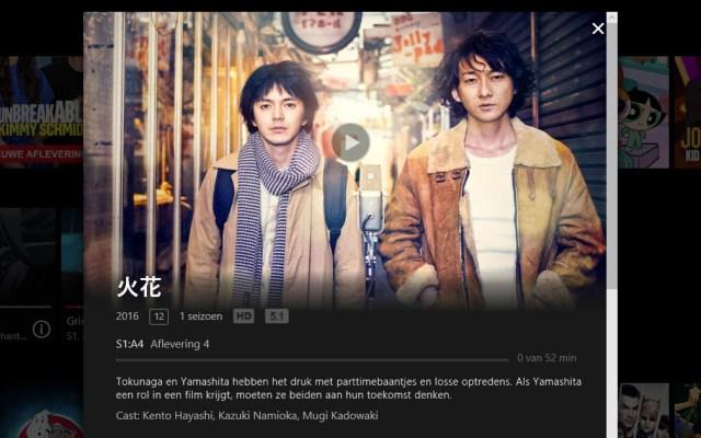 Hibana Japanse tv drama over manzai komieken