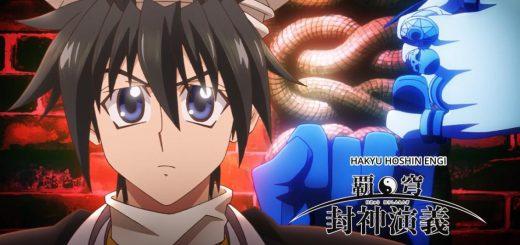 Hakyu Hoshin Engi anime review