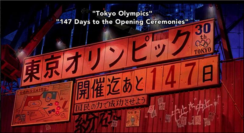 Akira voorspelt Olympische Spelen 2020 in Tokyo