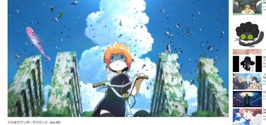Japanse muziek bekend van anime
