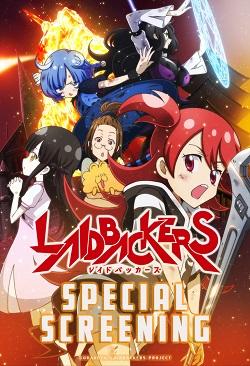 Laidbackers screening bij Anime Con 2019