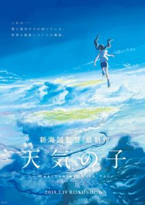 Weathering With You recensie