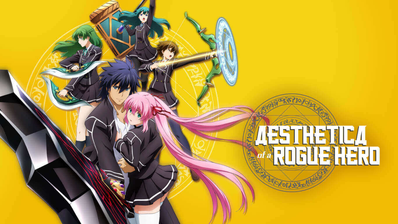 Hagure Yuusha no Aesthetica BD Subtitle Indonesia Batch (Episode 01-12)