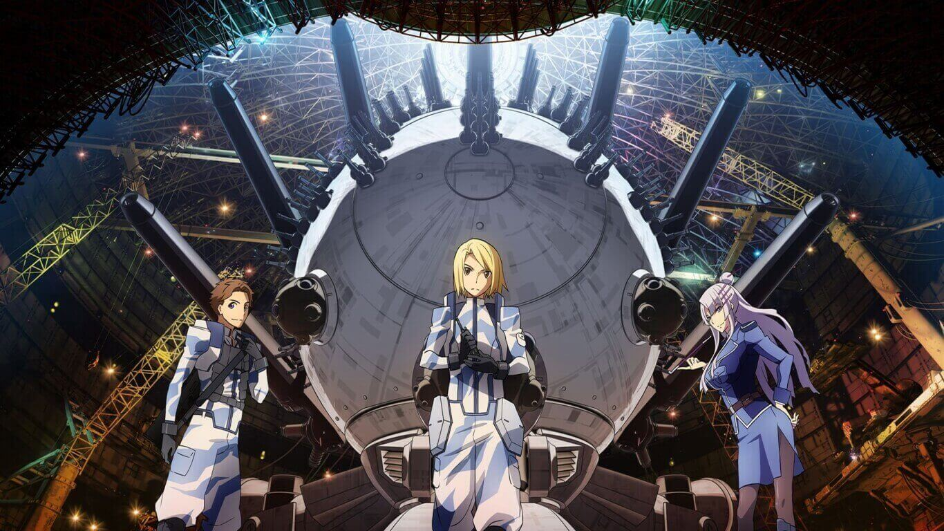 Heavy Object BD Subtitle Indonesia Batch