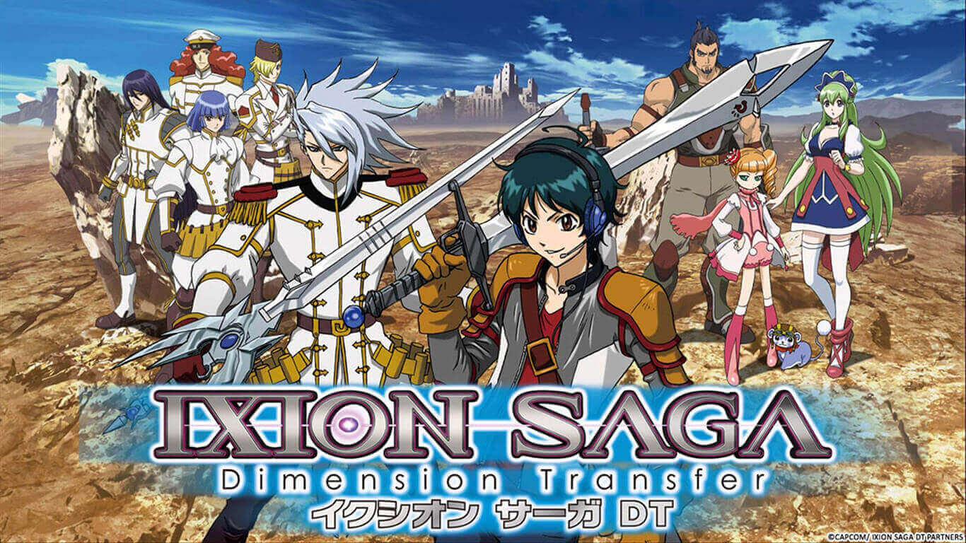 Ixion Saga DT BD Subtitle Indonesia Batch