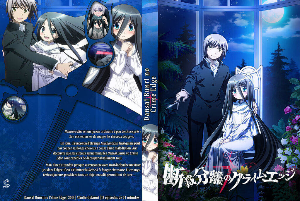 Dansai Bunri no Crime Edge BD Subtitle Indonesia Batch