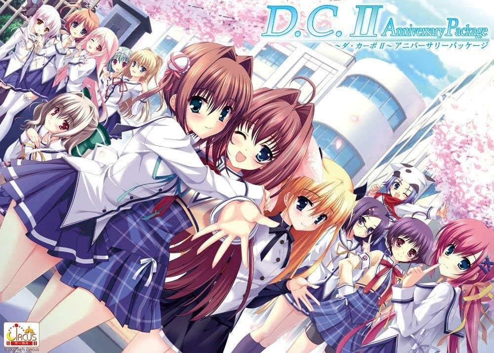 D.C.II: Da Capo II Batch BD Subtitle Indonesia