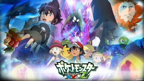 Pokemon XY&Z Subtitle Indonesia Batch (Episode 01-47)