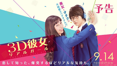 3D Kanojo Real Girl Live Action 2018 Subtitle Indonesia