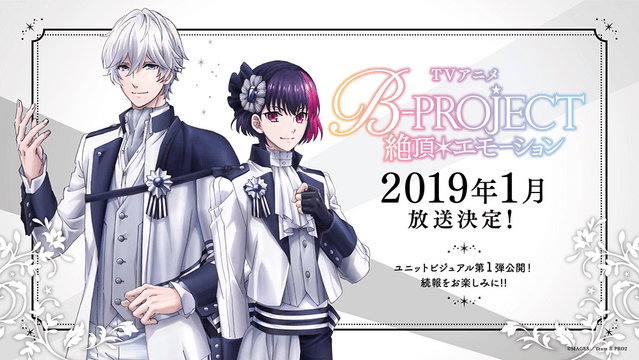 B-Project Zecchou Emotion Subtitle Indonesia Batch
