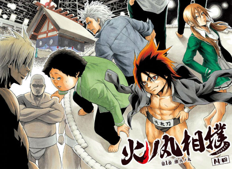 Hinomaruzumou Subtitle Indonesia Batch