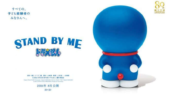 Stand By Me Doraemon (2014) BD Subtitle Indonesia
