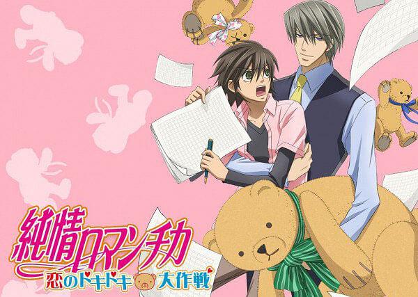 Junjou Romantica 2 Batch Episode 1 – 12 Subtitle Indonesia
