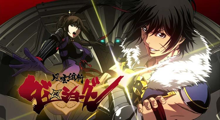 Fuuun Ishin Dai Shogun BD Batch Subtitle Indonesia
