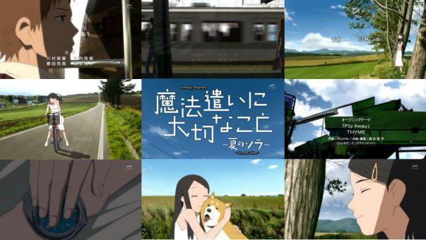 Mahoutsukai ni Taisetsu na Koto: Natsu no Sora Batch Subtitle Indonesia