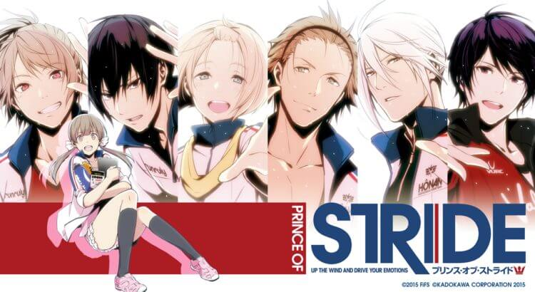 Prince Of Stride Batch Subtitle Indonesia