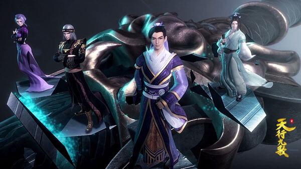 Qin Shi Ming Yue: Tian Xing Jiu Ge Batch Episode 1 – 60 Subtitle Indonesia