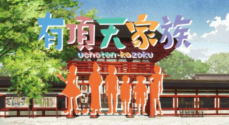 Uchouten Kazoku BD Batch ( Episode 01-13 ) Subtitle Indonesia