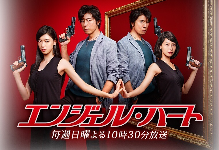 Angel Heart (2015) Batch Episode 01-09 END Sub Indo