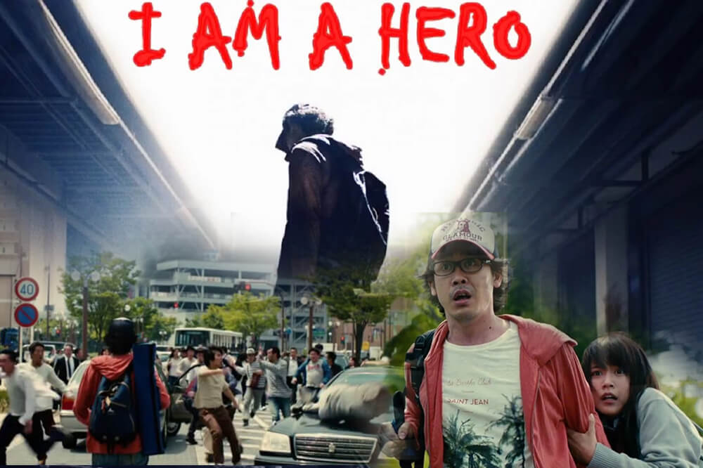 I Am a Hero (2016) Subtitle Indonesia