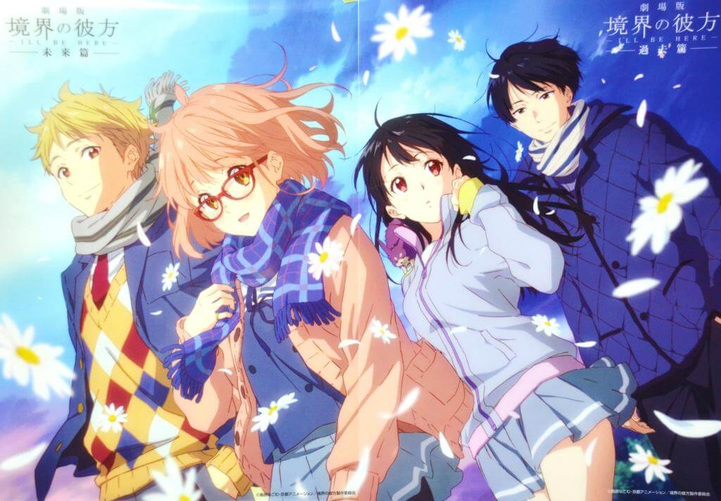 Kyoukai no Kanata Movie I'll be Here Kako-hen BD Subtitle Indonesia