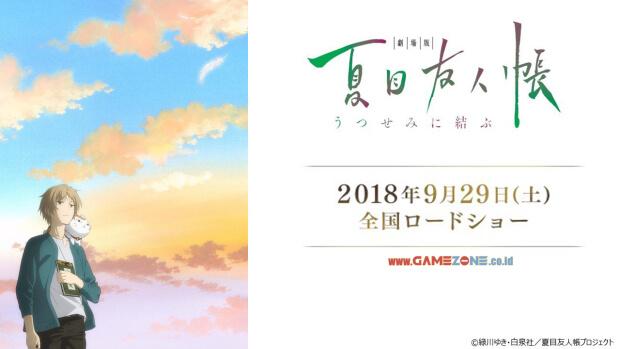 Natsume Yuujinchou Movie: Utsusemi ni Musubu Subtitle Indonesia