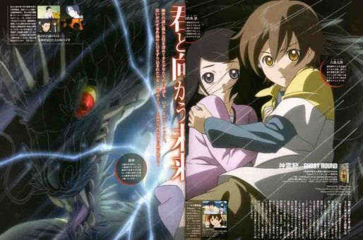 Shinreigari BD Batch Subtitle Indonesia