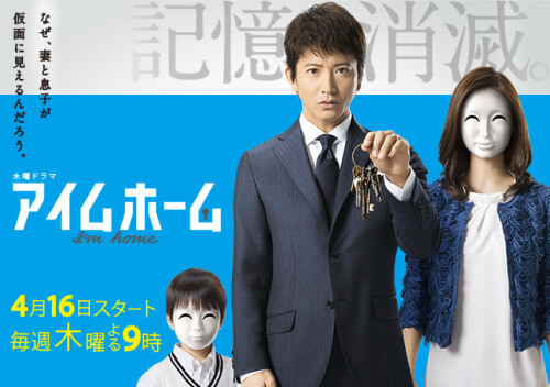 I'm Home Batch Subtitle Indonesia