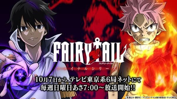 Fairy Tail: Final Series Batch Subtitle Indonesia