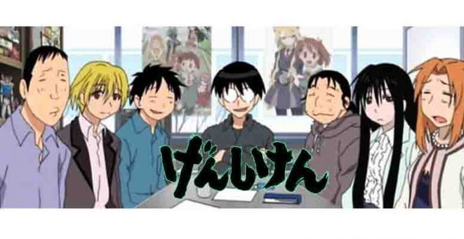Genshiken BD Season 1-2 Batch Subtitle Indonesia