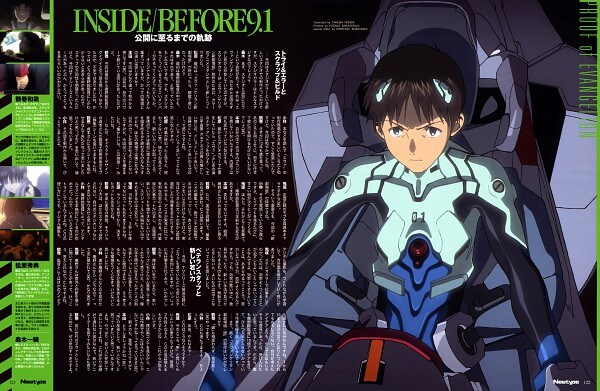 Neon Genesis Evangelion: The End of Evangelion BD Subtitle Indonesia