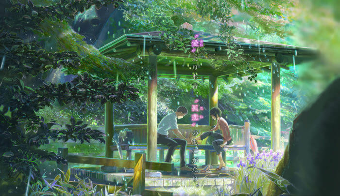 Kotonoha no Niwa (Movie) BD Subtitle Indonesia