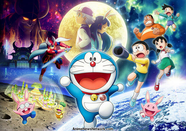 Doraemon Movie 39: Nobita no Getsumen Tansaki Subtitle Indonesia