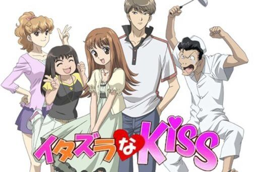 Itazura na Kiss Batch Subtitle Indonesia