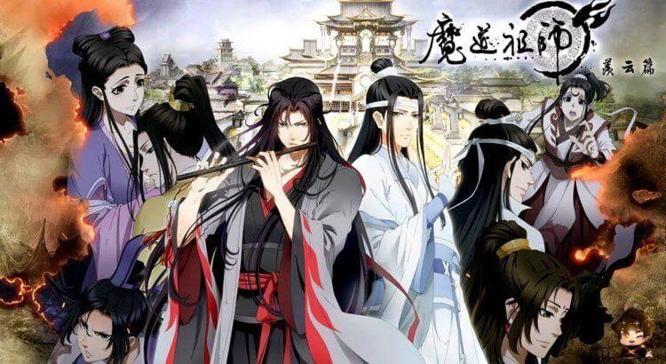 Mo Dao Zu Shi Season 2 Batch (Episode 01-08) Subtitle Indonesia
