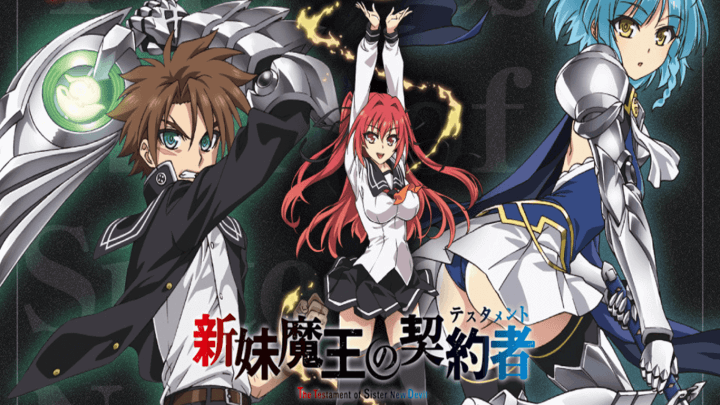 Shinmai Maou no Testament BD Batch Subtitle Indonesia