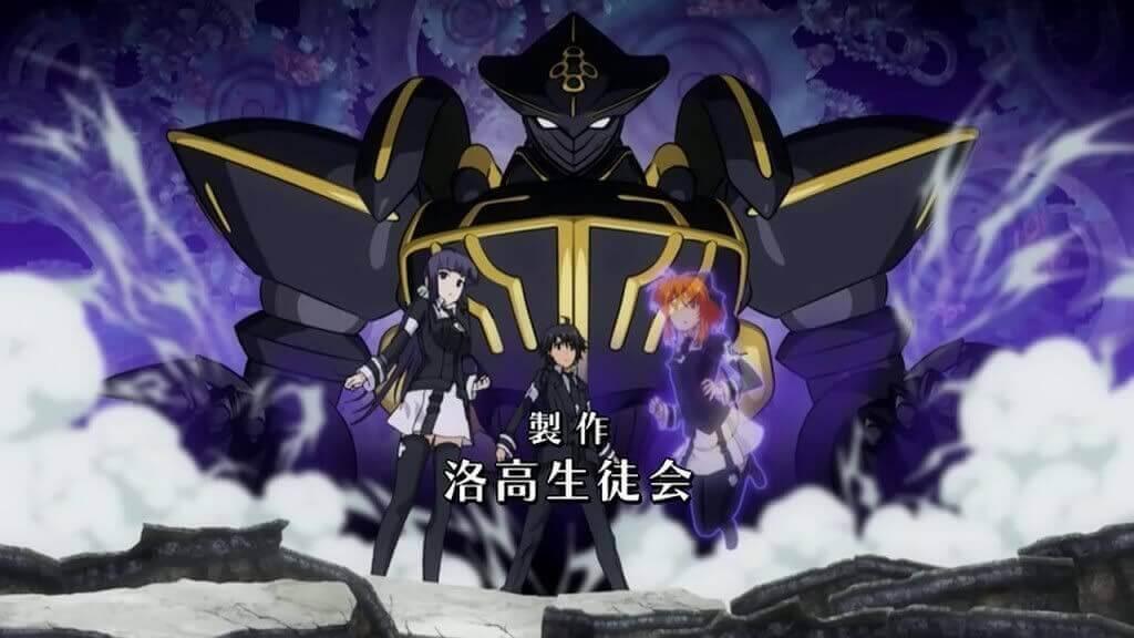 Asura Cryin Season 1 Batch Subtitle Indonesia